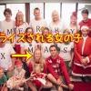 クリスマスイブにサプライズプロポーズ!家族写真だと思ったら!?