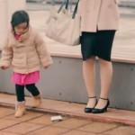 日本赤十字社の暖かい動画!大人が財布を落としたら子供は?