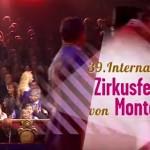 2時間サーカス動画!第39回モンテカルロ国際サーカスフェスティバル!