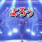 5/18日発売メーガン・トレイナーの新アルバム「thank you」から「Me Too」を!