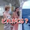 CG合成すごい!映画のCGは既に見分けられないレベル!